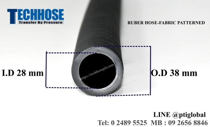 ท่อยางEPDM ลายผ้า I.D 28 mm